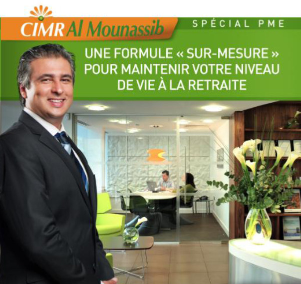 cimr-almounassib